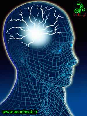 تبادل میدانهای انرژی و آگاهی در شرایط هیپنوتیزم درمانی