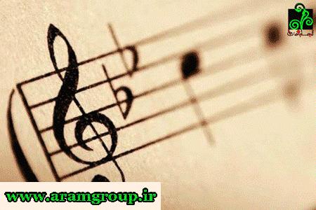 آهنگ زندگی-دکتر آرام