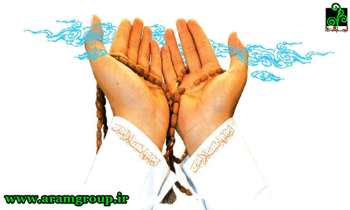 قدرت دعا-دکترآرام-تجسم خلاق