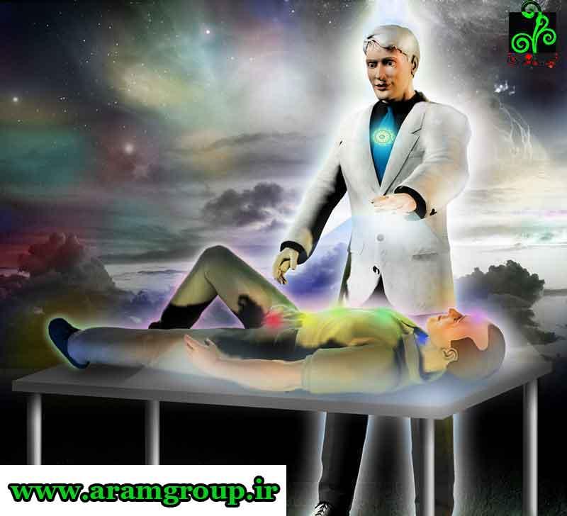 انرژی درمانی-دکترآرام-تجسم خلاق