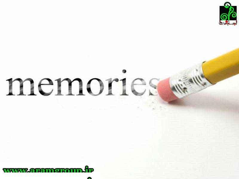 پاک کردن خاطرات-دکترآرام