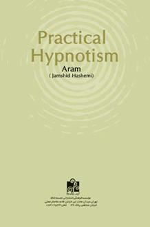 کتاب هیپنوتیزم کاربردی-نسخه pdf