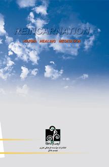 کتاب کارما-نسخه pdf