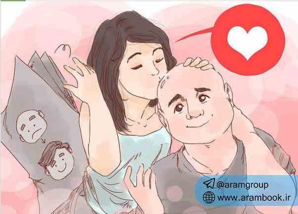 عشق ، ازواج، تجسم خلاق ، استاد آرام، چگونه عاشق شویم