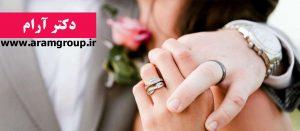 چگونه یک رابطه را به ازدواج تبدیل کنیم